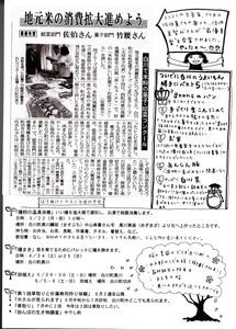 maimai20100204.jpg