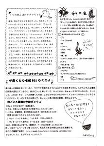 maimai20100702.jpg